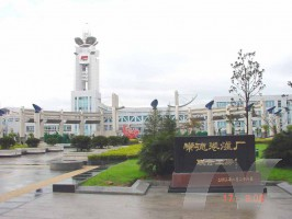 Changde cigarettes factory